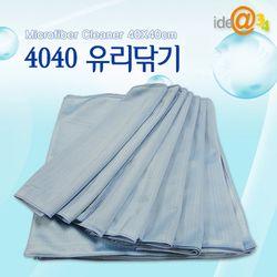 4040 초극세사 유리닦이초극세사걸레유리창걸레