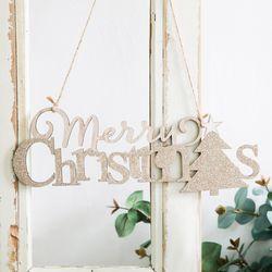 크리스마스장식 트윙클 메리크리스마스로고 30cm