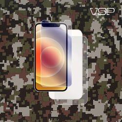 아이폰12 프로맥스 강화유리+밀리터리후면보호필름1매