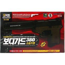 건스톰 보디가드 380 소음기형 비비탄총