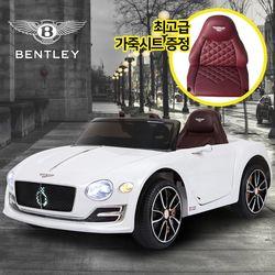 벤틀리 컨셉트카 유아전동차 아기자동차