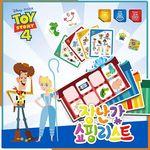 디즈니 패밀리게임 토이스토리4 장난감 쇼핑 보드게임