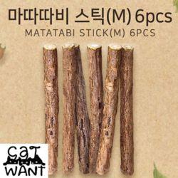 캣완트 - 마따따비 스틱 (M) 6p 고양이 힐링용품