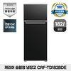 캐리어 클라윈드 냉장고 CRF-TD182BDE 182L 블랙메탈 원룸형