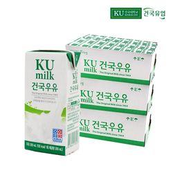 건국멸균우유 3박스 200mlX72팩