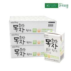 건국 무항생제 순한목장 첫우유 150ml 3박스(72팩)
