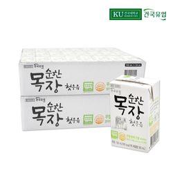 건국 무항생제 순한목장 첫우유 150ml 2박스(48팩)