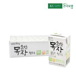 건국 무항생제 순한목장첫우유 150ml 1박스(24팩)