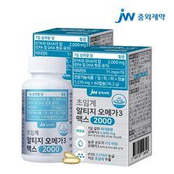 JW중외제약 초임계 rTG 알티지 오메가3 맥스 2000 2병 (120캡슐)