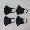 퀼팅 패딩 블랙 방한 마스크 (4color)