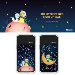 리틀프린스 LIGT UP CASE - 어린왕자 라이팅 아이폰 케이스