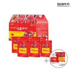 [무료배송] 경남제약 석류 콜라겐 젤리스틱 60포 콜라겐정 60정