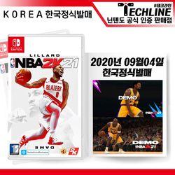 닌텐도 스위치 NBA 2K21