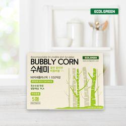 에콜그린 친환경 생분해 일회용 주방세제 수세미 버블리콘 5매