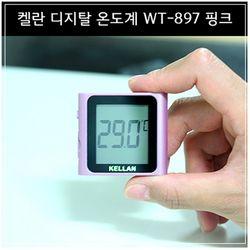 켈란 디지털 온도계 WT-897 (핑크)