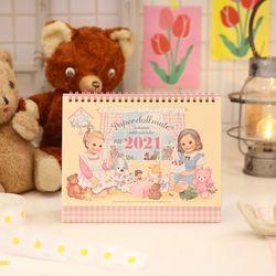 paper doll mate schedule calendar 2021