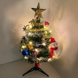 크리스마스 트리 풀세트 45cm 전구 트리장식 포함