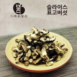 그대로말린 표고버섯 슬라이스 그대로 25g