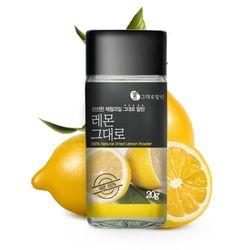 그대로말린 레몬 그대로 20g 천연조미료