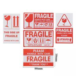 Fragile 스티커 5종 세트