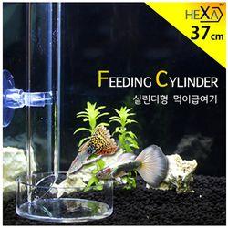 HEXA 피딩 실린더먹이급여기 [FS-37]