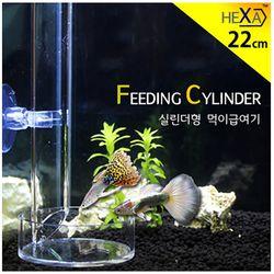 HEXA 피딩 실린더먹이급여기 [FS-22]