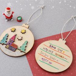 윈터우드걸이(1개)크리스마스만들기재료목공예재료