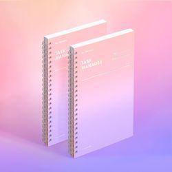 태스크 매니저 100DAYS 컬러칩 - 드림 캐처 2EA