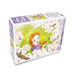 [학산] 빨강머리앤 150 벚꽃향기