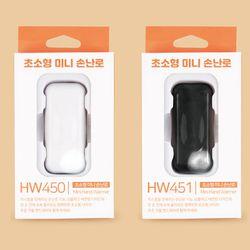 휴대용 초미니 USB 충전식 초소형 전기 손난로