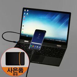 플립북 덱스북 13.3인치 미러링 노트북 휴대용 모니터