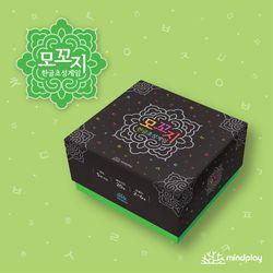 한국인의 파티게임 한글초성게임 모꼬지