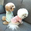 유아러피치 벨보아 후드 티셔츠 강아지겨울옷