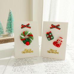 감성 뿜뿜양모 크리스마스 카드