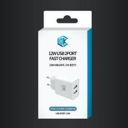 동시충전 2포트 USB 고속 듀얼 충전기 전기종호환