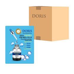 [박스단위]도리스 히알루론산 리얼 에센스 마스크 1매X600EA
