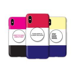 아이폰12프로 TC-삼색타이포 스마트톡 하드 케이스