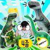 튜브인형 공룡 4종 공룡장난감 대형공룡 어린이선물
