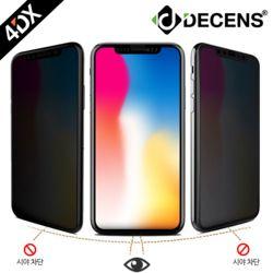 데켄스 아이폰XS X 액정 보호 필름 F007