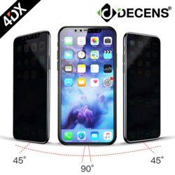 데켄스 아이폰SE2 8 7 액정 필름 F007