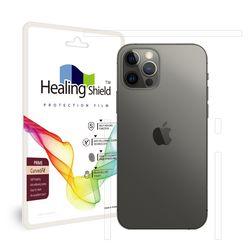 아이폰12 프로 맥스 프라임 고광택 측면테두리 2세트