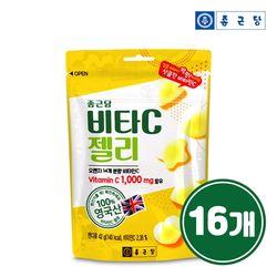 종근당 영국산 비타민C 1000 구미젤리 42g 1봉 x16개