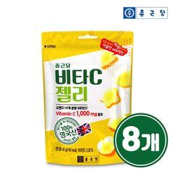 종근당 영국산 비타민C 1000 구미젤리 42g 1봉 x8개