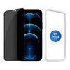 Ultimate+ 사생활 보호 풀커버 강화유리 아이폰12 시리즈