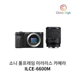 소니 정품 ILCE-6600M - A6600(+18-135mm렌즈 포함킷)