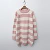 Very Soft Home Stripe Long Knit - 극세사