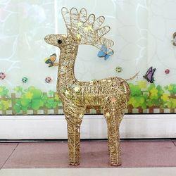 크리스마스 50cm 골드 반짝이 사슴장식 대형사슴