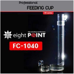 8포인트 피딩실린더(먹이급여기) FC-1040