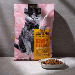몰리스 고양이사료 5kg