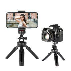 스마트폰 거치대 ZL-3I8 삼각대 DSLR 카메라 개인방송